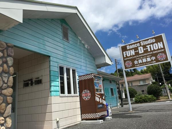 8/1ファンデーション大多喜スタジオ グランドオープン!