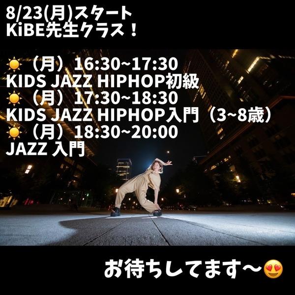 東中野スタジオニュークラス!